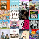 1st Listen : 2017년 7월 초순