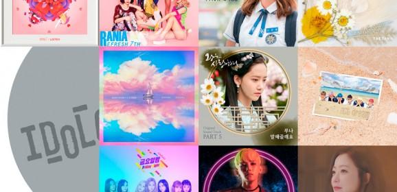 1st Listen : 2017년 8월 중순
