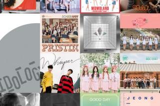 1st Listen : 2017년 8월 하순
