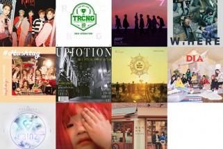 1st Listen : 2017년 10월 상반기