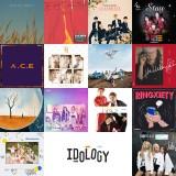 1st Listen : 2017년 10월 하반기