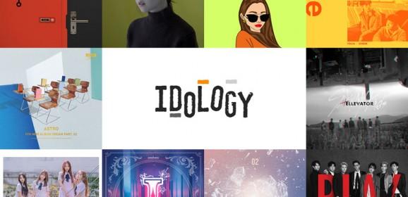 1st Listen : 2017년 11월 상반기 ①