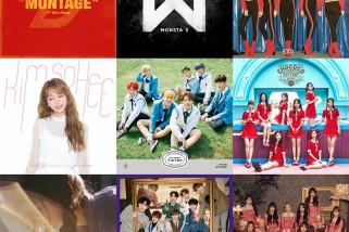 1st Listen : 2017년 11월 상반기 ②