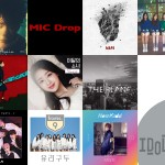 1st Listen : 2017년 11월 하반기 ②