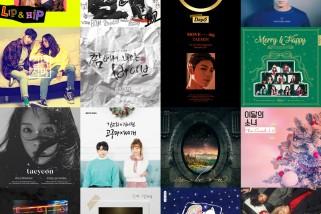 1st Listen : 2017년 12월 상반기