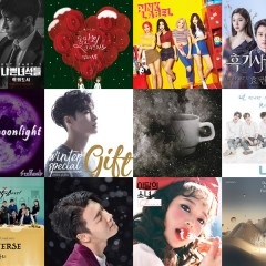 1st Listen : 2017년 12월 하반기