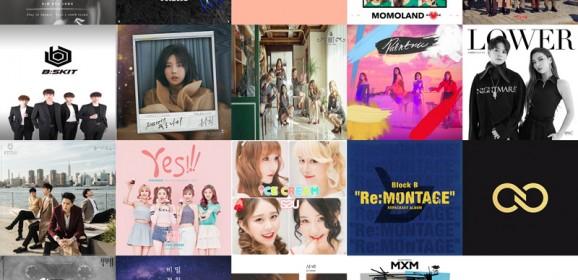 1st Listen : 2018년 1월 초순