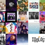 1st Listen : 2018년 1월 중순