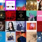 1st Listen : 2018년 1월 하순