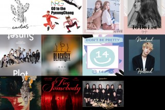 1st Listen : 2018년 2월 초순
