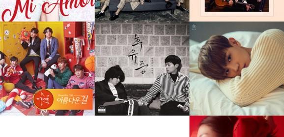 1st Listen : 2018년 2월 중순