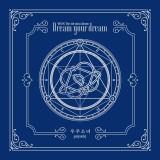 우주소녀 – Dream your dream (2018)