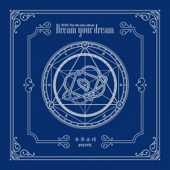 우주소녀 – Dream your dream (2018)