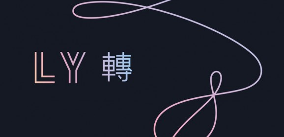 "방탄소년단 – ""Love Yourself 轉: `Tear` "" (2018)"
