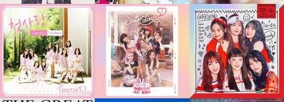 1st Listen : 2018년 7월 중순 ②