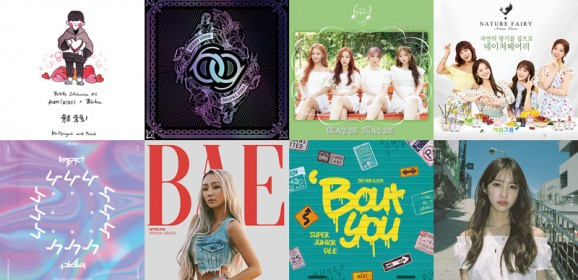 1st Listen : 2018년 8월 중순