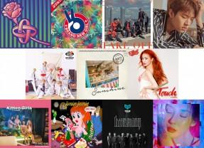 1st Listen : 2018년 9월 초순 ①