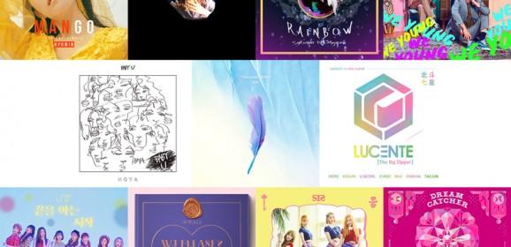 1st Listen : 2018년 9월 중순