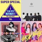 1st Listen : 2018년 9월 하순