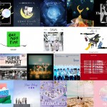 1st Listen : 2018년 10월 초순