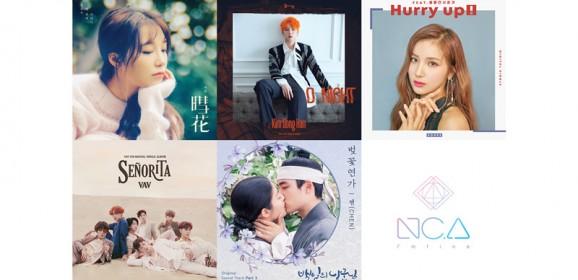 1st Listen : 2018년 10월 중순