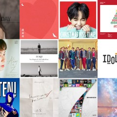 1st Listen : 2018년 12월 하순