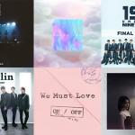 1st Listen : 2019년 2월 초순