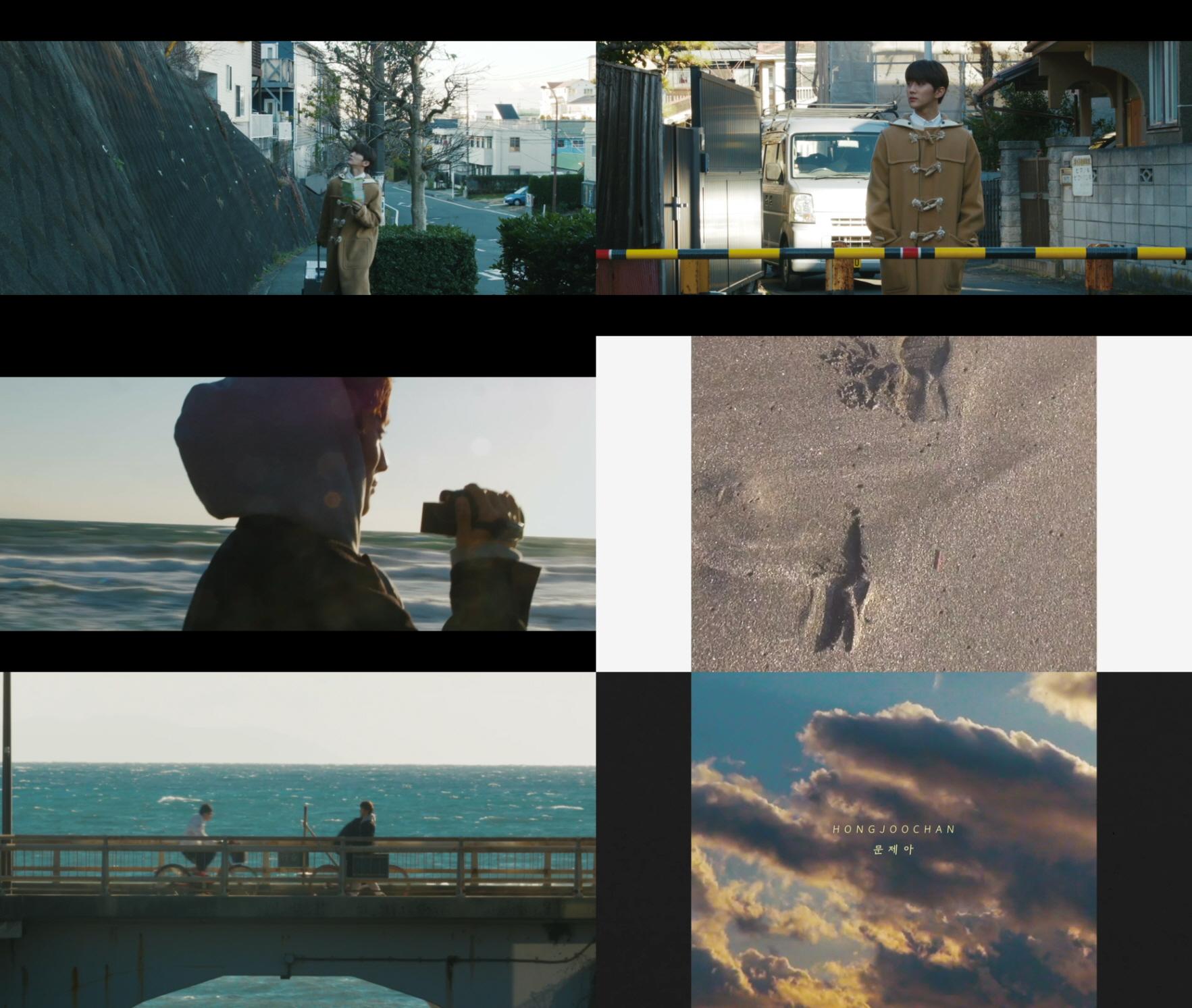 홍주찬 '문제아' 뮤직비디오