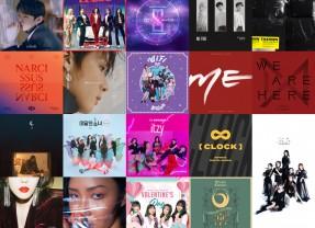 1st Listen : 2019년 2월 중순
