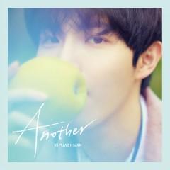 """리포트 : 김재환 """"Another"""" 쇼케이스"""