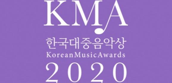 필진 대담 : 17회 한국대중음악상은 과연?
