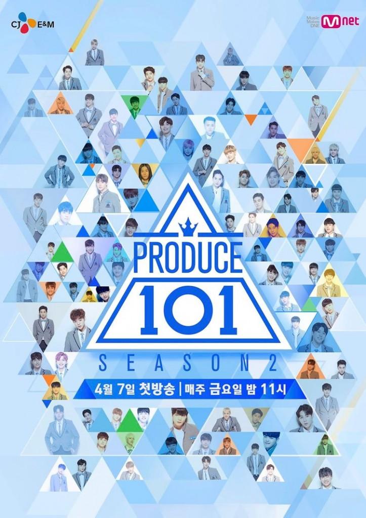 프로듀스 101 시즌 2